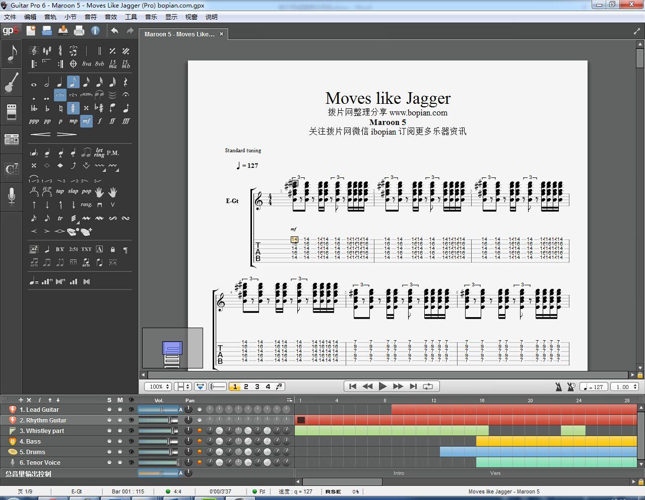 乐队谱 吉他谱 贝斯谱 口哨谱 鼓谱 人声谱 Maroon 5 Moves Like Jagger