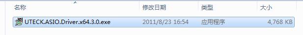 双击运行安装_Guitar_Cube驱动.png