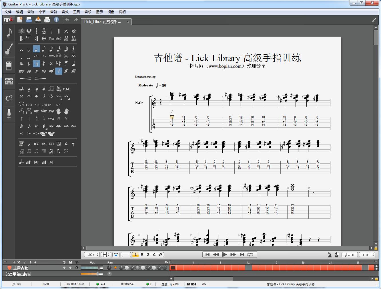 拨片网_Lick.library《高级手指训练》Guitar_Pro_.png