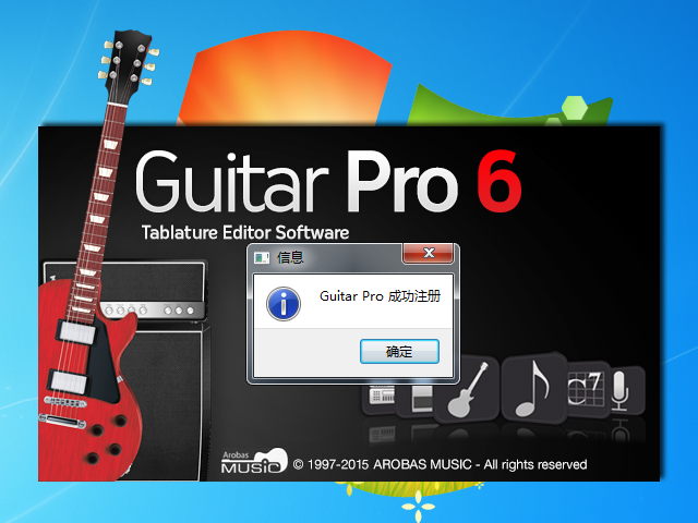 Guitar_Pro_最新版成功注册.png