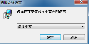 Guitar_Pro_简体中文.png