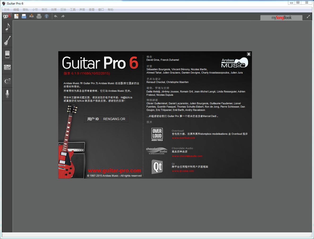 Guitar_Pro_6_界面.png