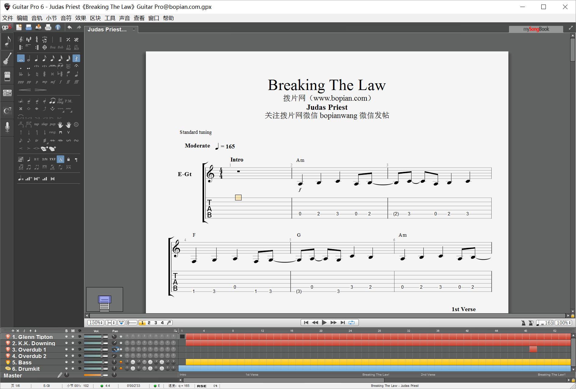 拨片网_乐队谱_Judas_Priest《Breaking_The_Law》Guitar_Pro@bopian.com_.png