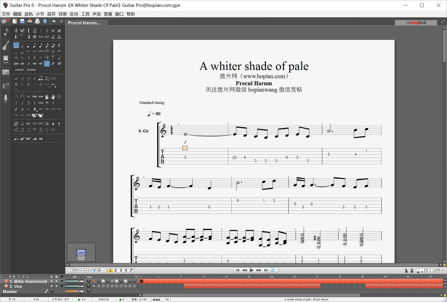 whiter shade of pale chords pdf