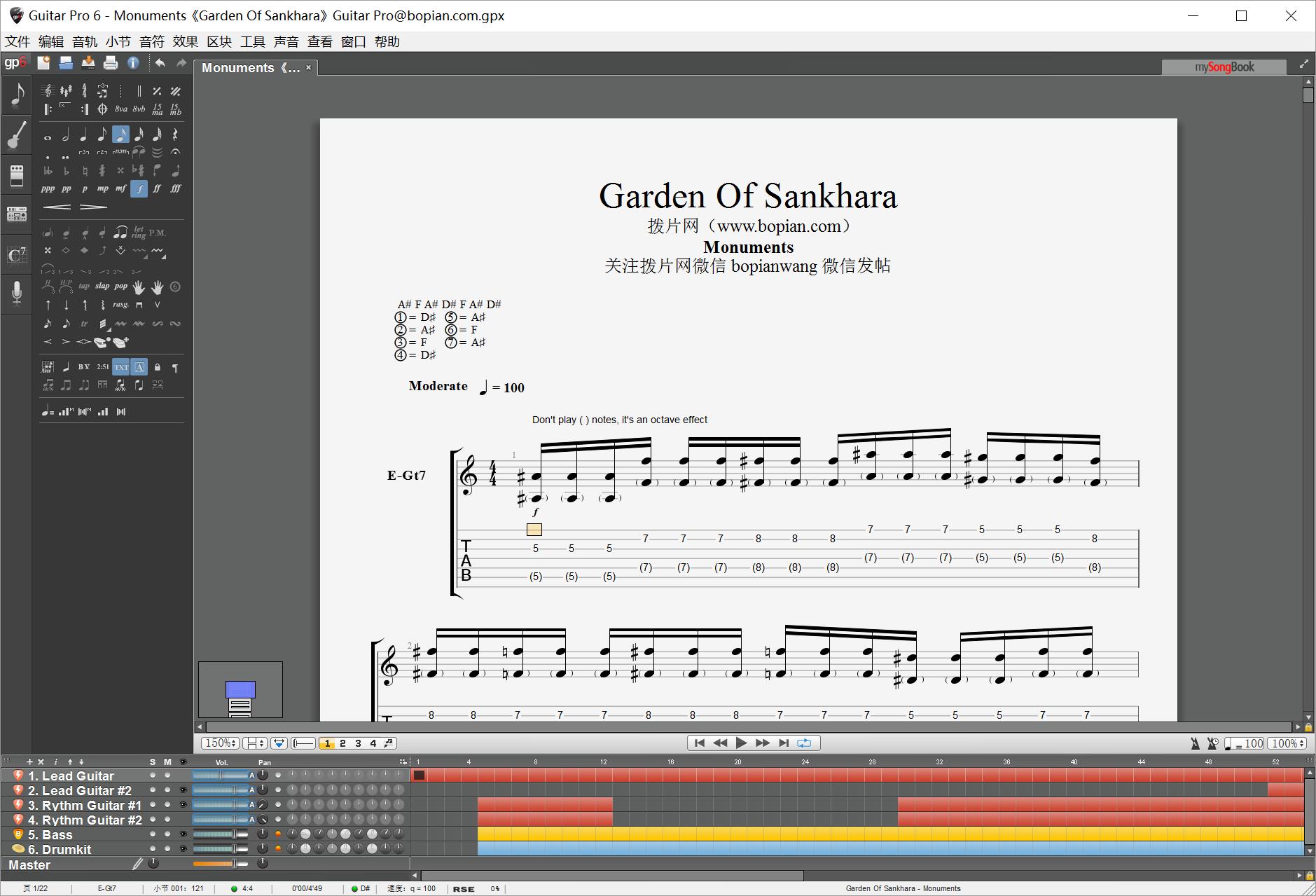 拨片网_乐队谱_Monuments《Garden_Of_Sankhara》Guitar_Pro@bopian.com_.png