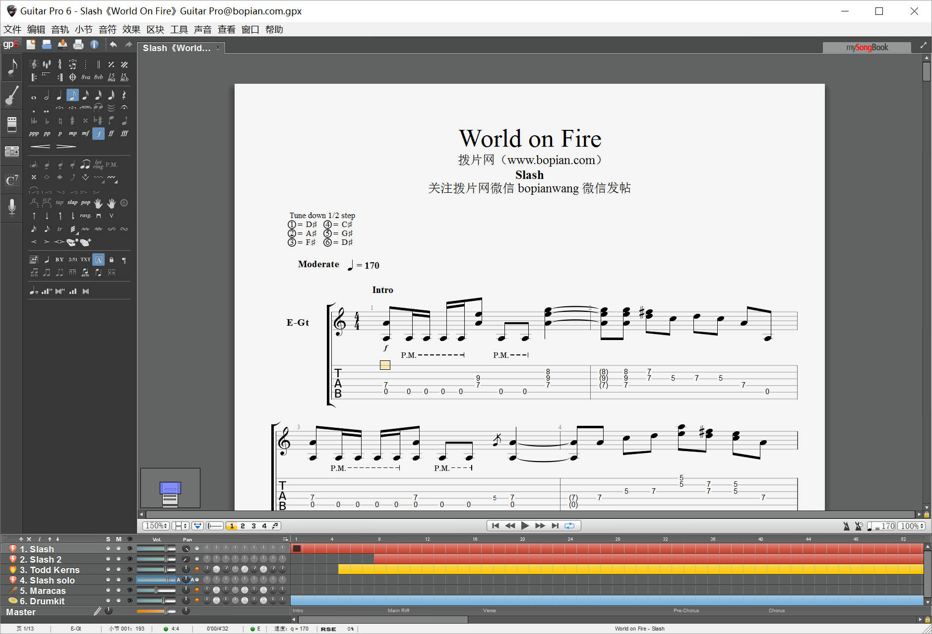 拨片网_乐队谱_Slash《World_On_Fire》Guitar_Pro@bopian.com_.png