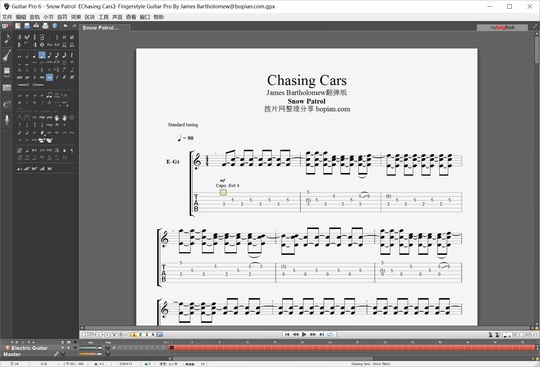 拨片网_Snow_Patrol《Chasing_Cars》Fingerstyle_Guitar_Pro_By_James_Bartholomew@bopian.com_.png