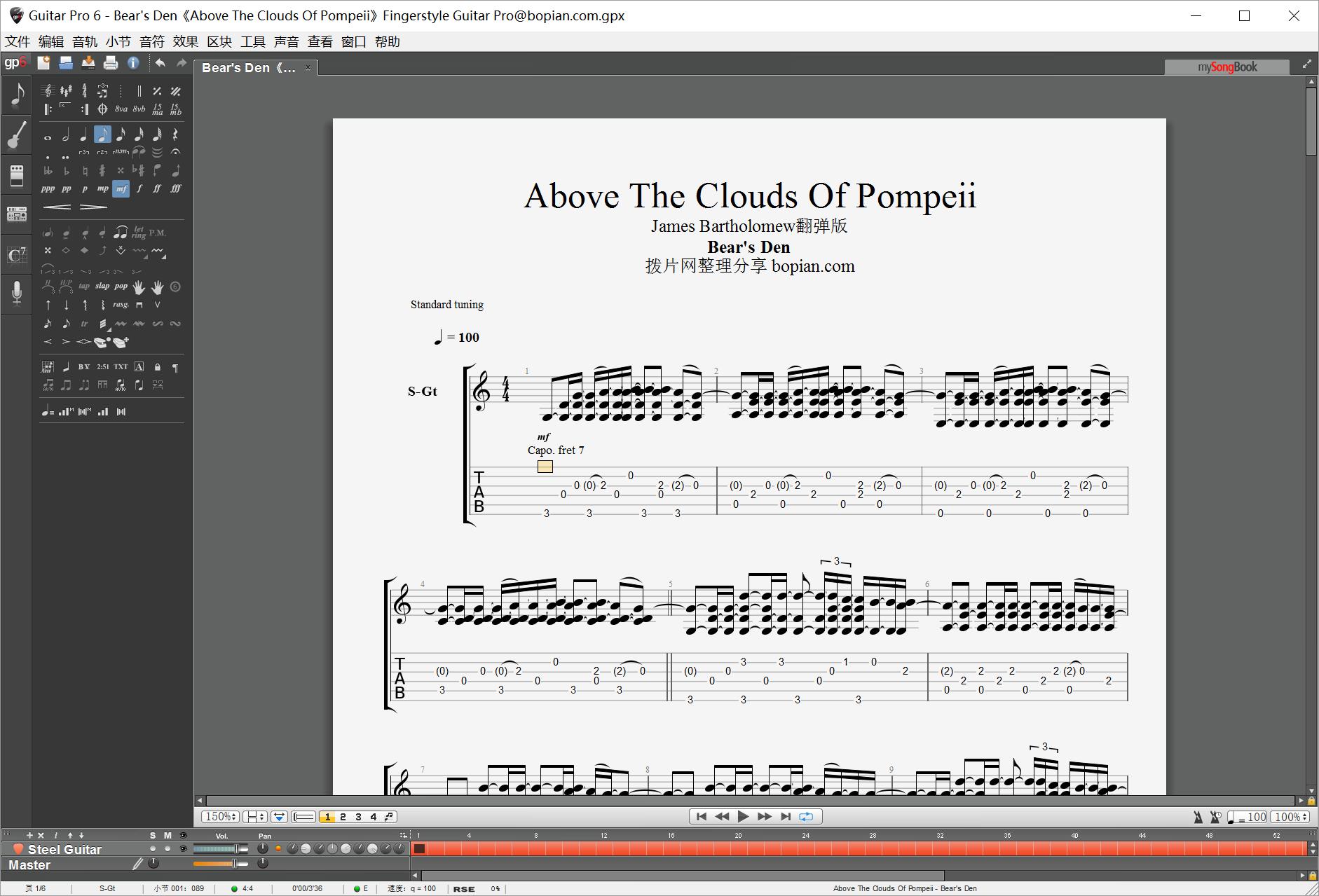 拨片网_Bears_Den《Above_The_Clouds_Of_Pompeii》Fingerstyle_Guitar_Pro@bopian.com_.png