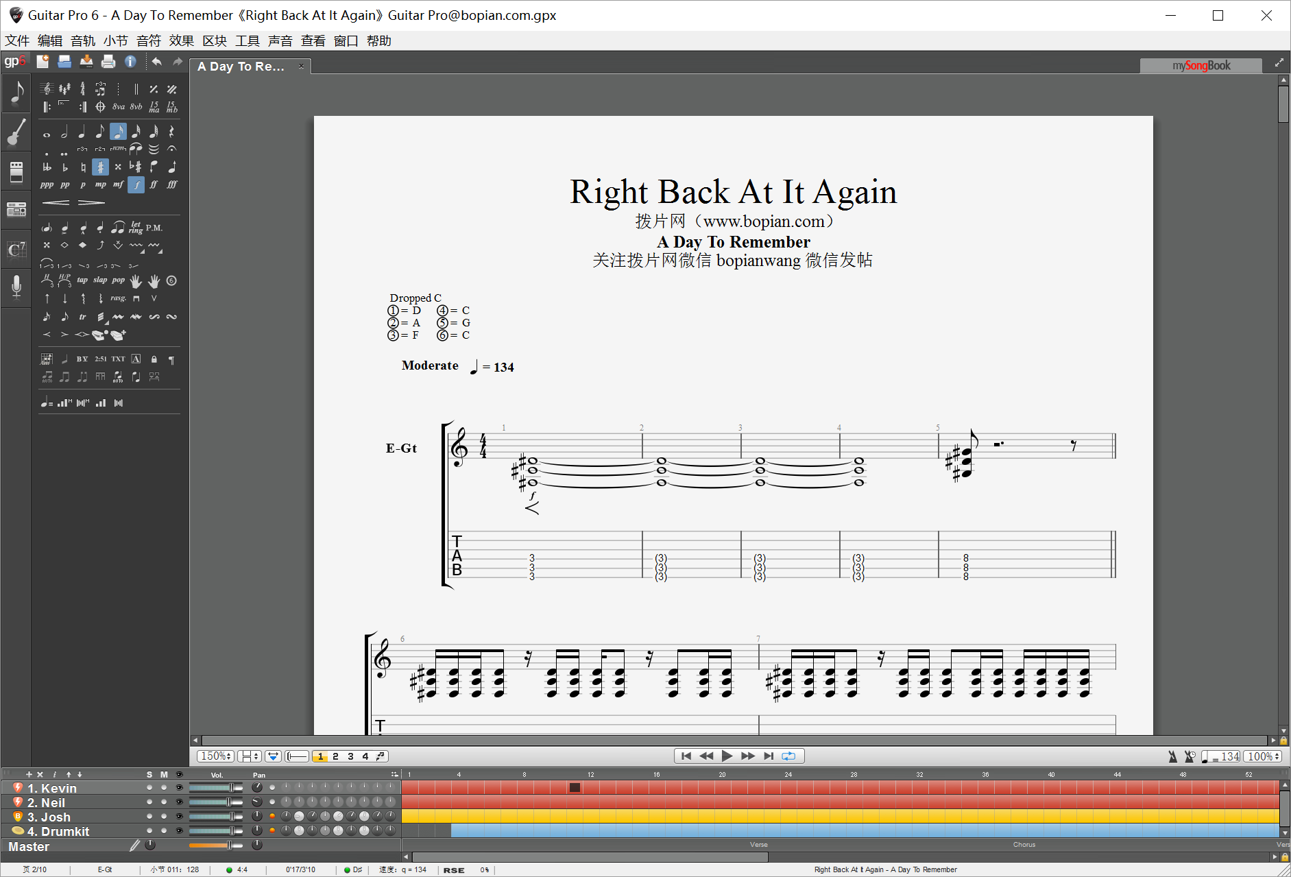 拨片网_乐队谱_A_Day_To_Remember《Right_Back_At_It_Again》Guitar_Pro@bopian.com_.png