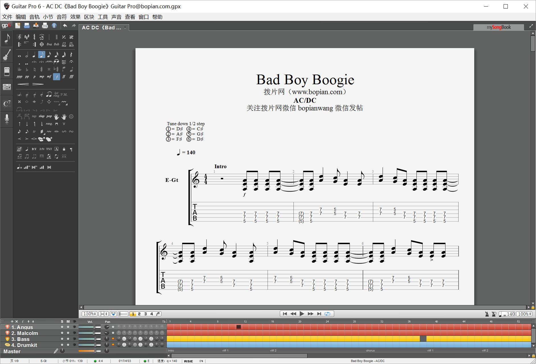 拨片网_乐队谱_AC_DC《Bad_Boy_Boogie》Guitar_Pro@bopian.com_.png