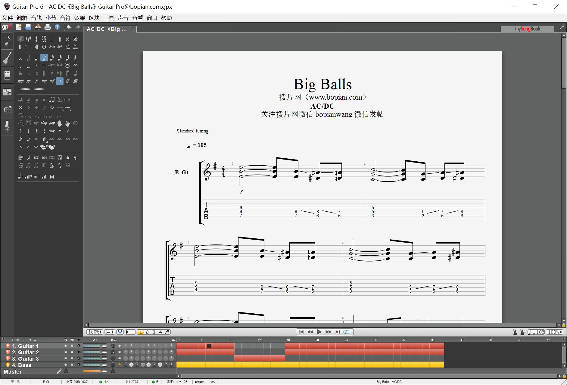 拨片网_乐队谱_AC_DC《Big_Balls》Guitar_Pro@bopian.com_.png