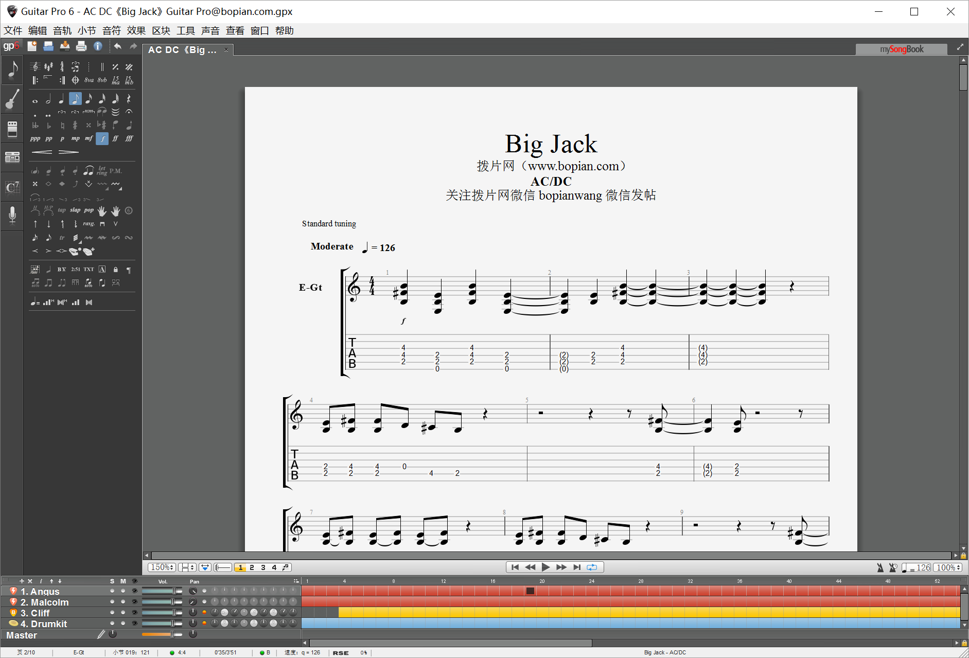 拨片网_乐队谱_AC_DC《Big_Jack》Guitar_Pro@bopian.com_.png