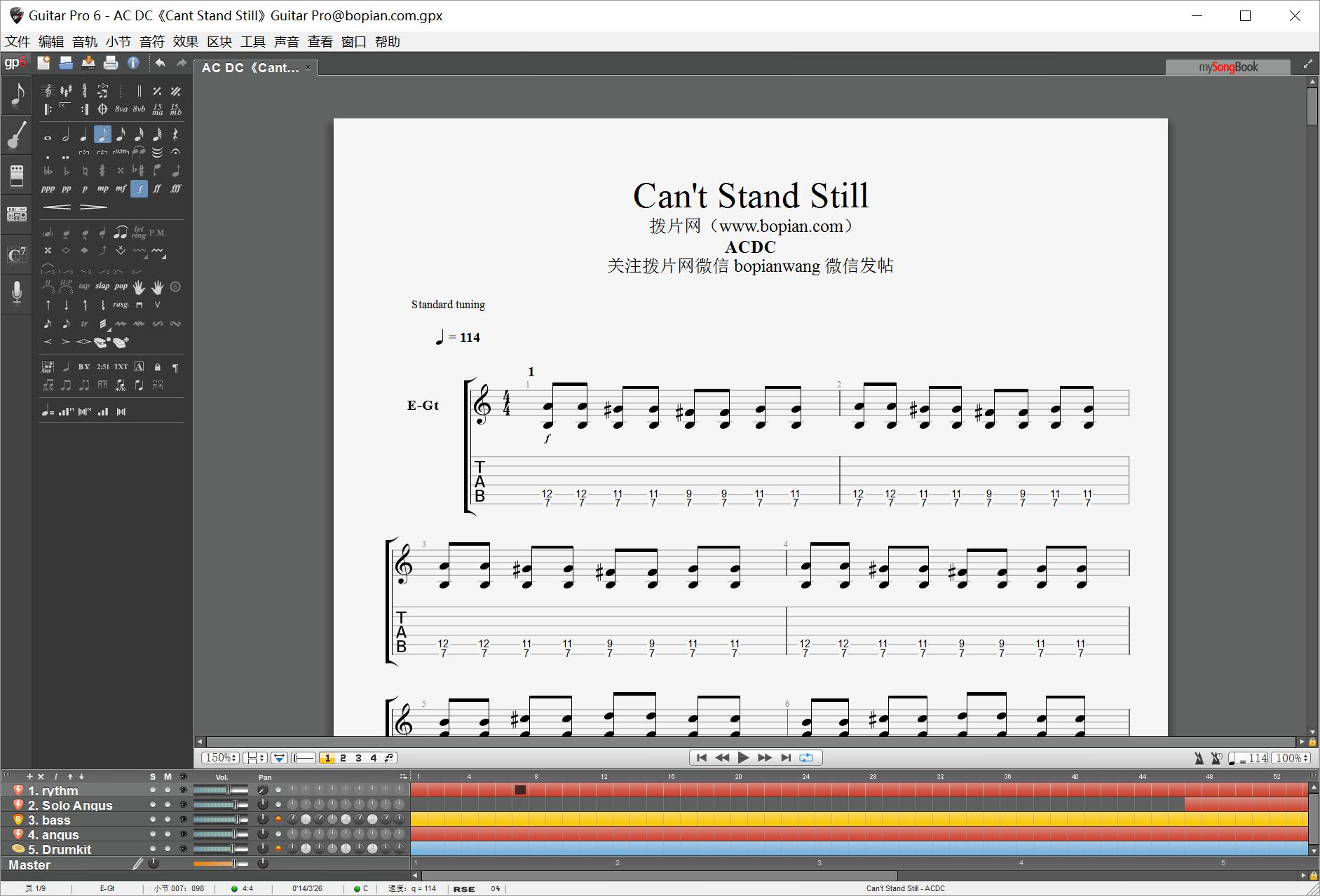 拨片网_乐队谱_AC_DC《Cant_Stand_Still》Guitar_Pro@bopian.com_.png