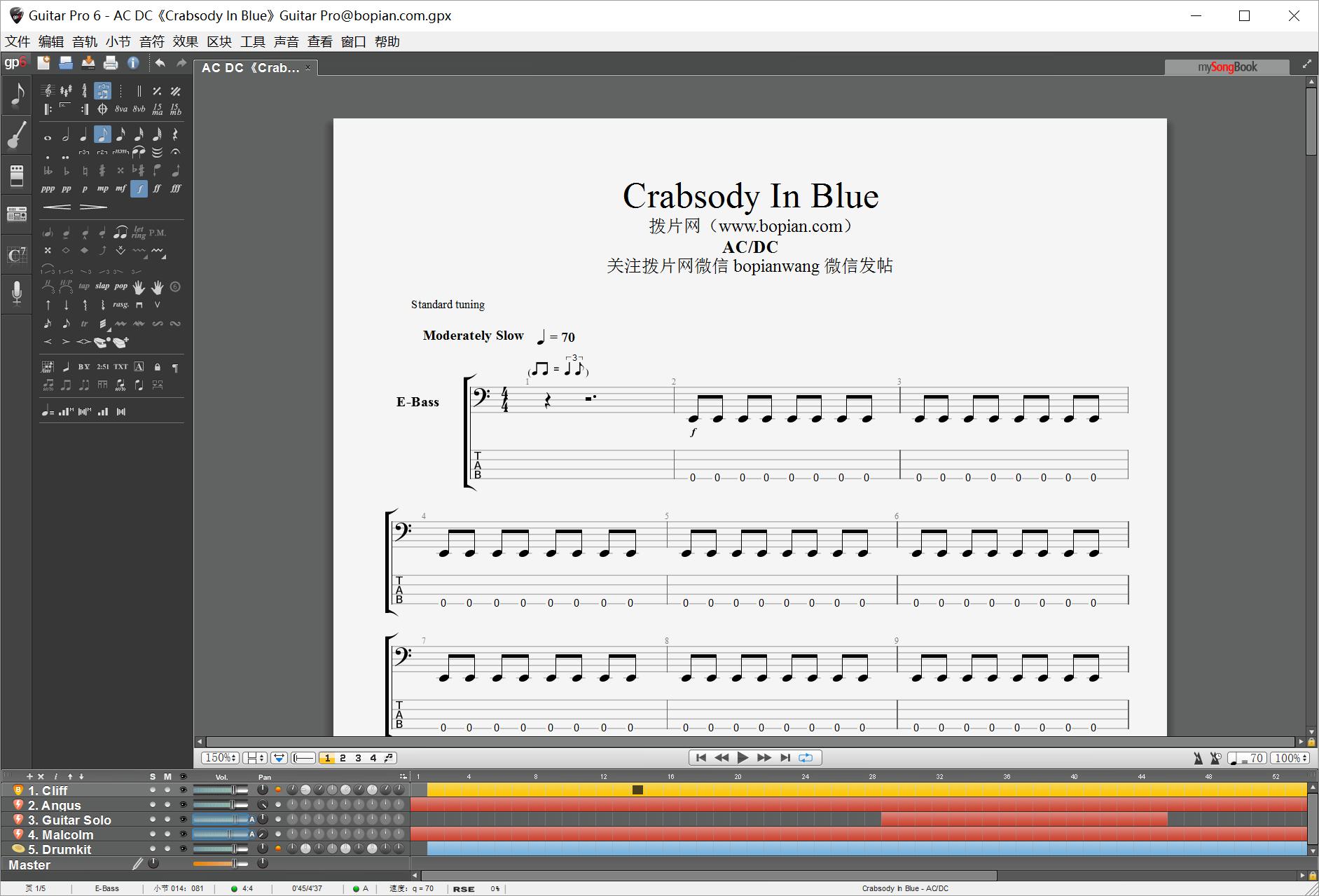 拨片网_乐队谱_AC_DC《Crabsody_In_Blue》Guitar_Pro@bopian.com_.png