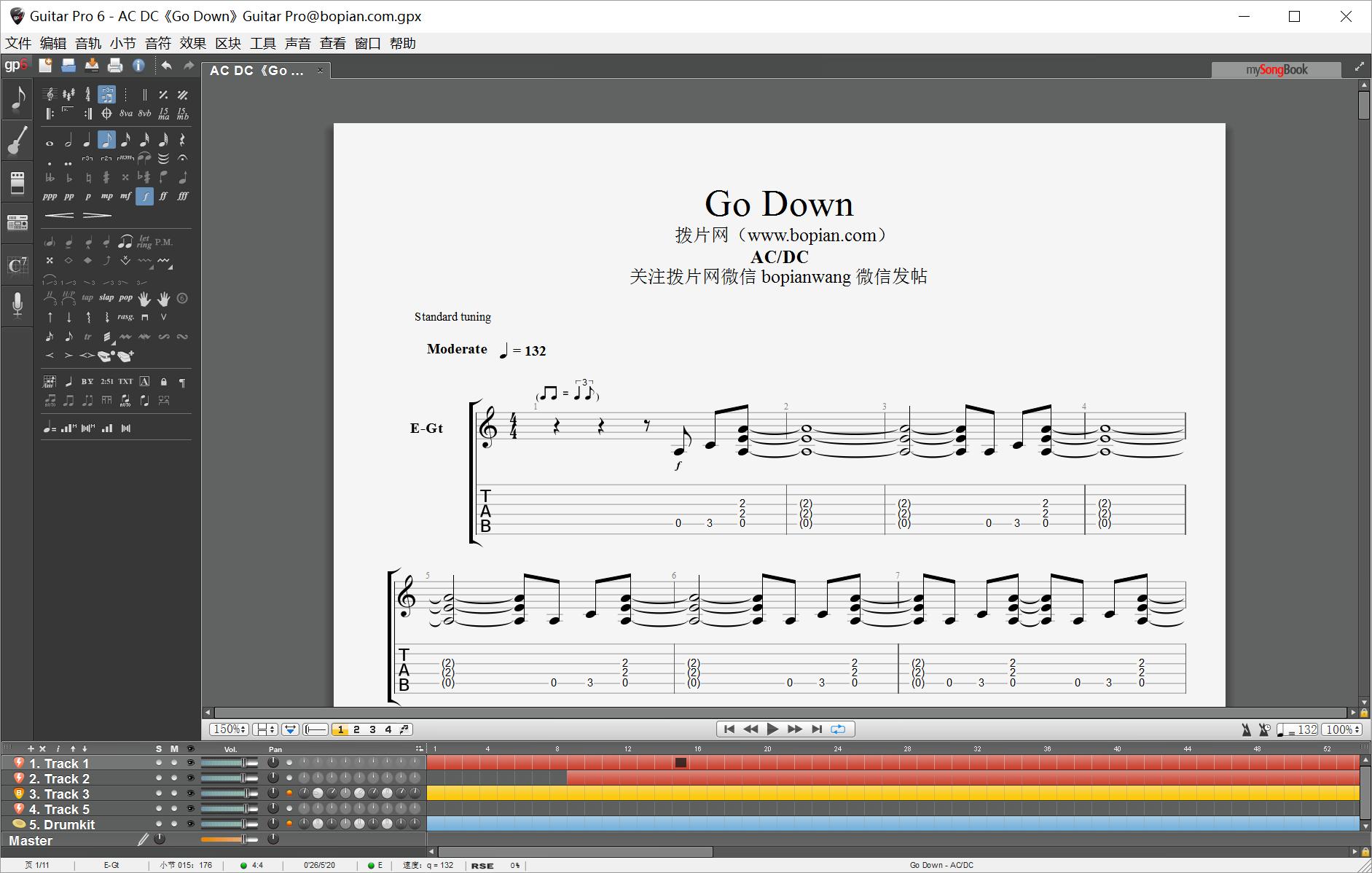 拨片网_乐队谱_AC_DC《Go_Down》Guitar_Pro@bopian.com_.png
