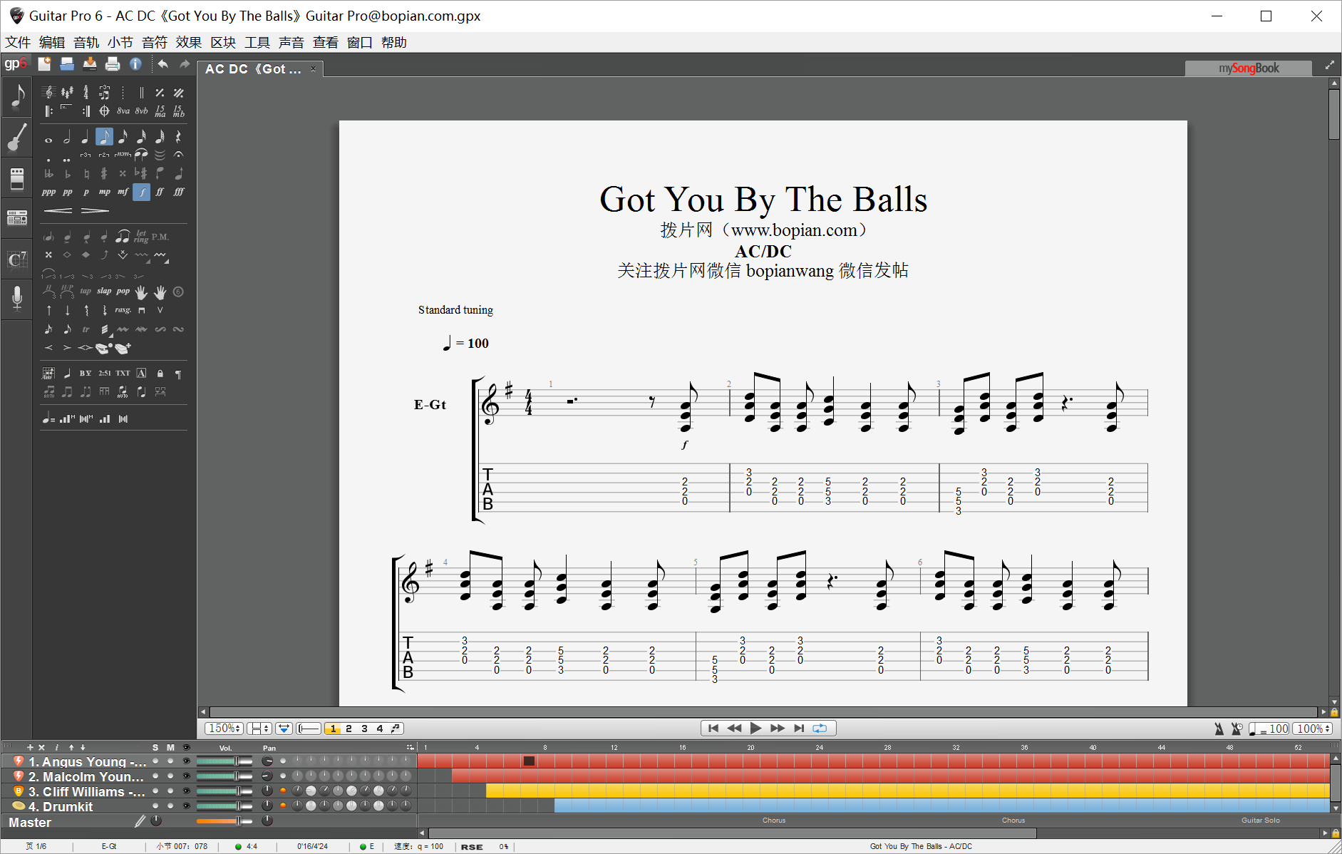 拨片网_乐队谱_AC_DC《Got_You_By_The_Balls》Guitar_Pro@bopian.com_.png