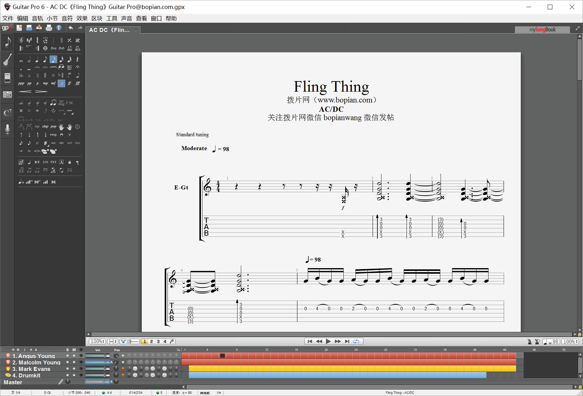 拨片网_乐队谱_AC_DC《Fling_Thing》Guitar_Pro@bopian.com_.png