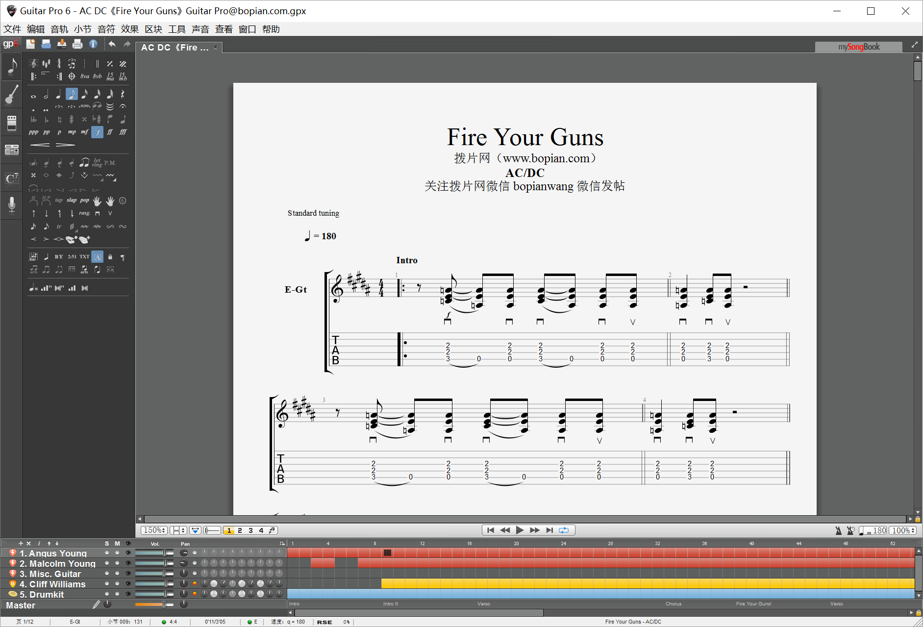 拨片网_乐队谱_AC_DC《Fire_Your_Guns》Guitar_Pro@bopian.com_.png