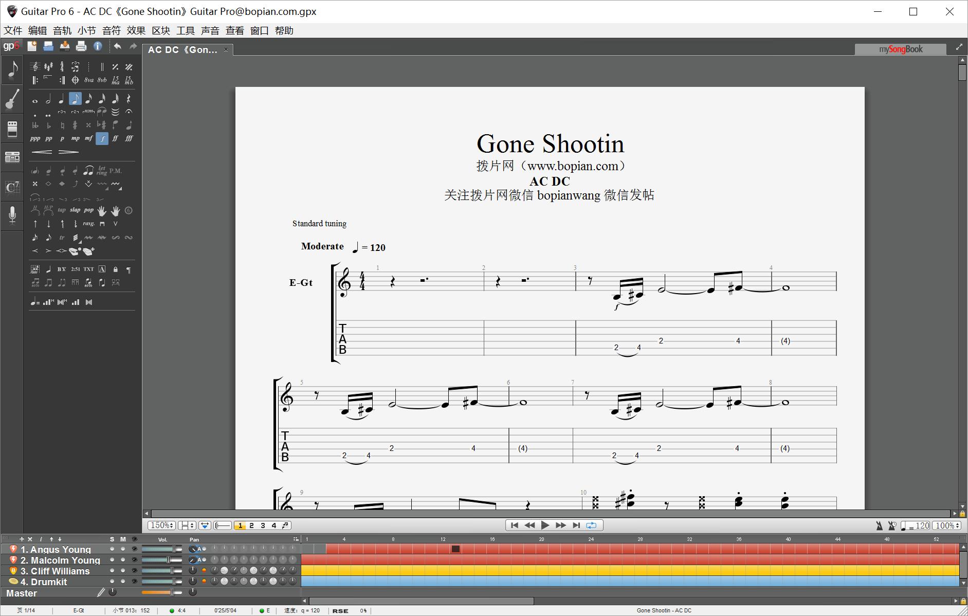 拨片网_乐队谱_AC_DC《Gone_Shootin》Guitar_Pro@bopian.com_.png