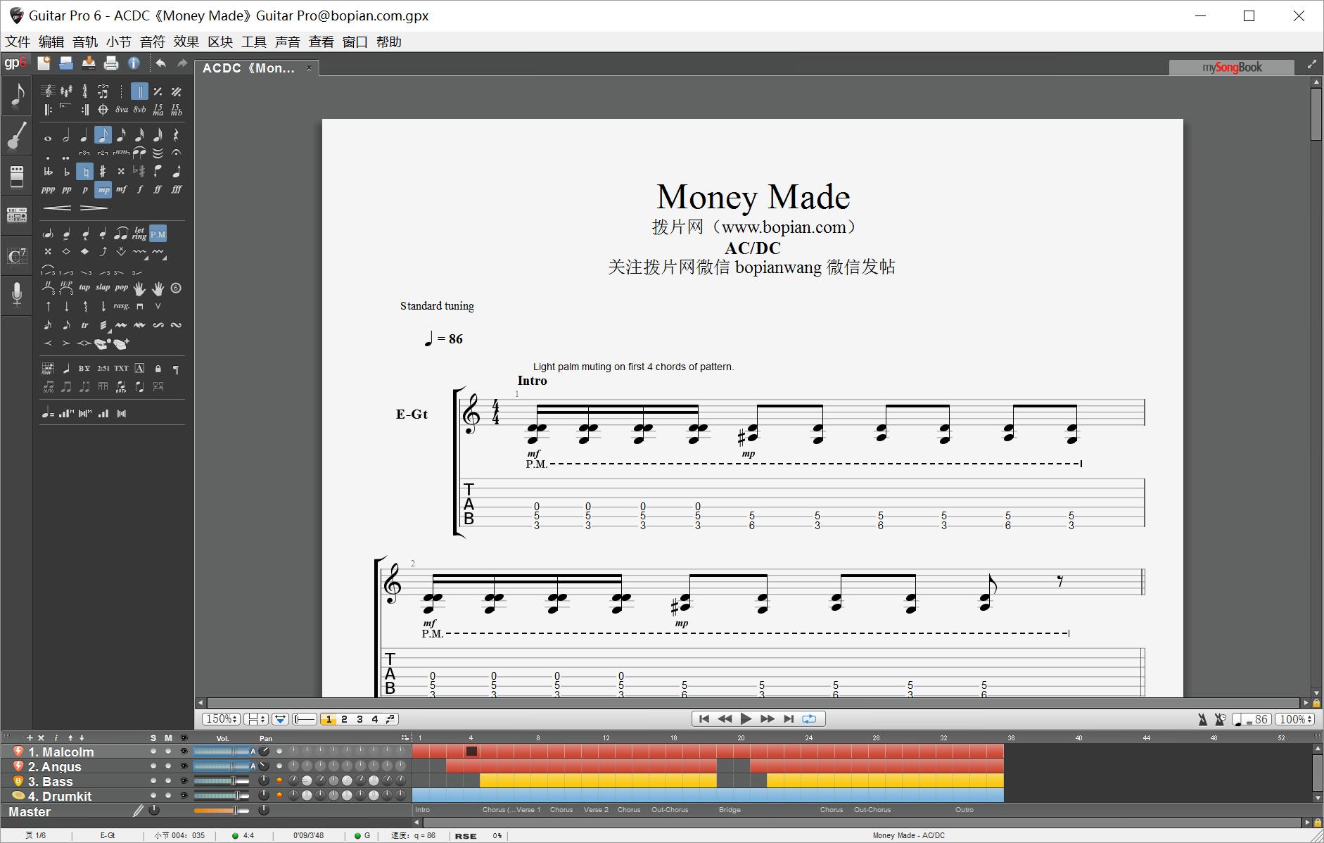 拨片网_乐队谱_ACDC《Money_Made》Guitar_Pro@bopian.com_.png