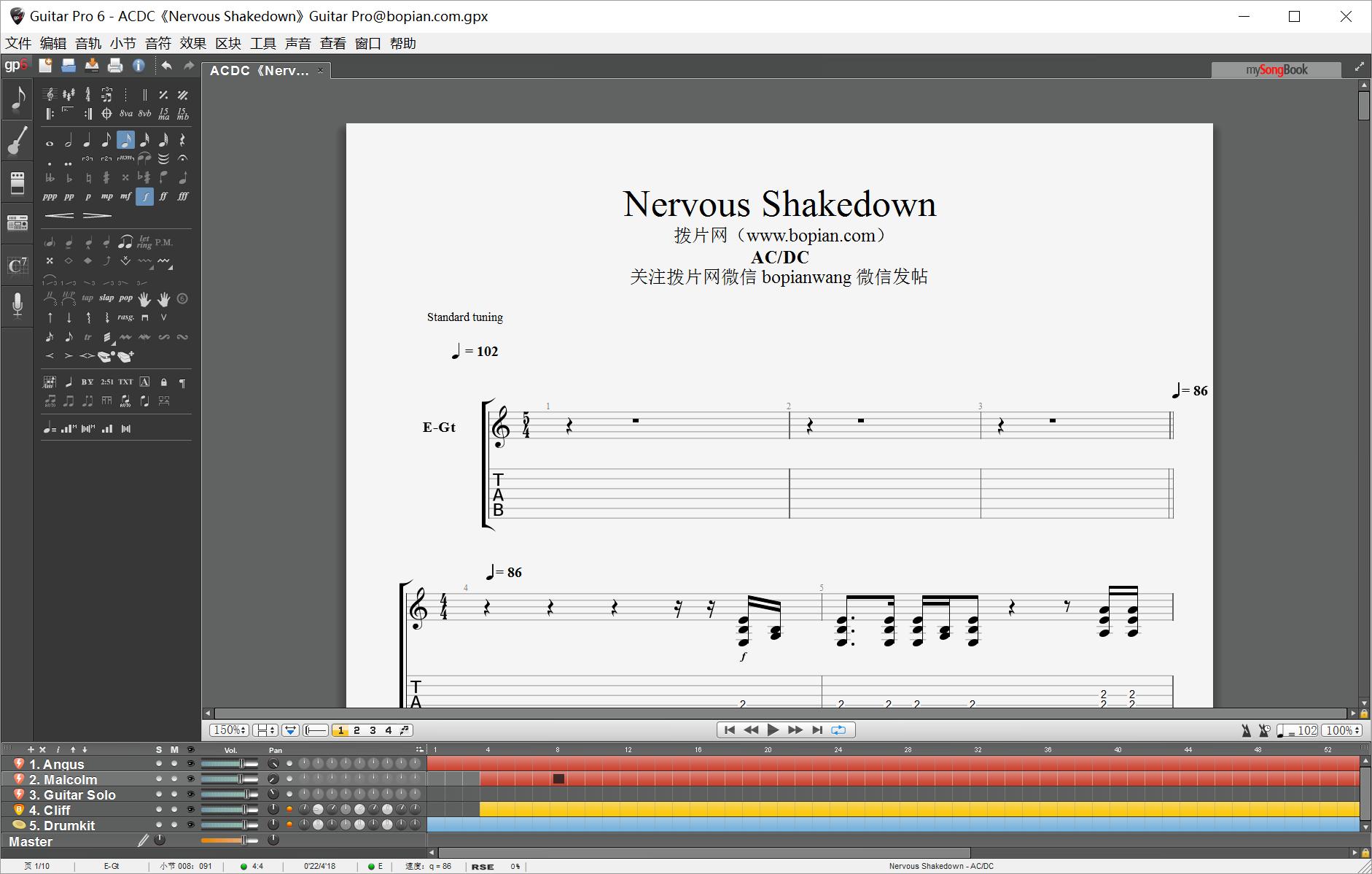 拨片网_乐队谱_ACDC《Nervous_Shakedown》Guitar_Pro@bopian.com_.png
