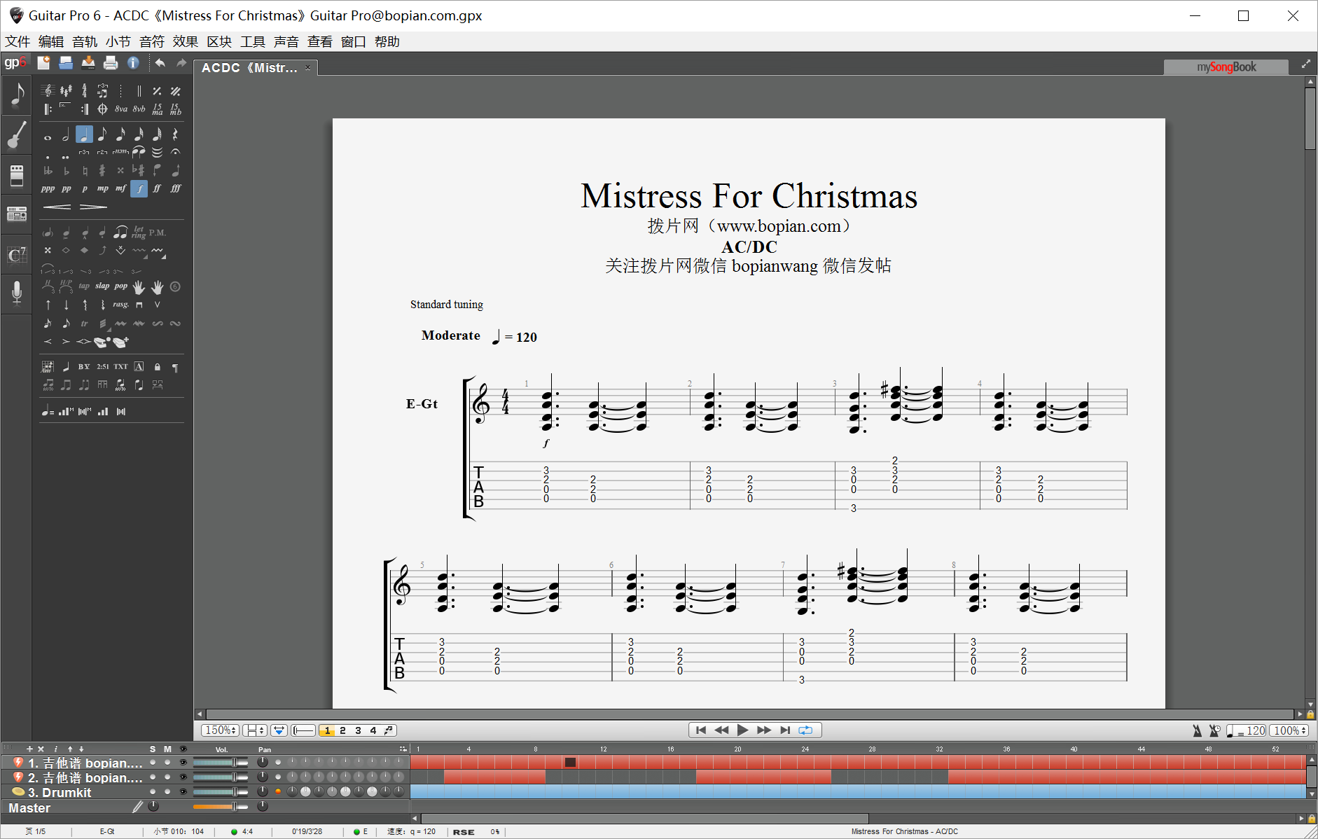 拨片网_乐队谱_ACDC《Mistress_For_Christmas》Guitar_Pro@bopian.com_.png