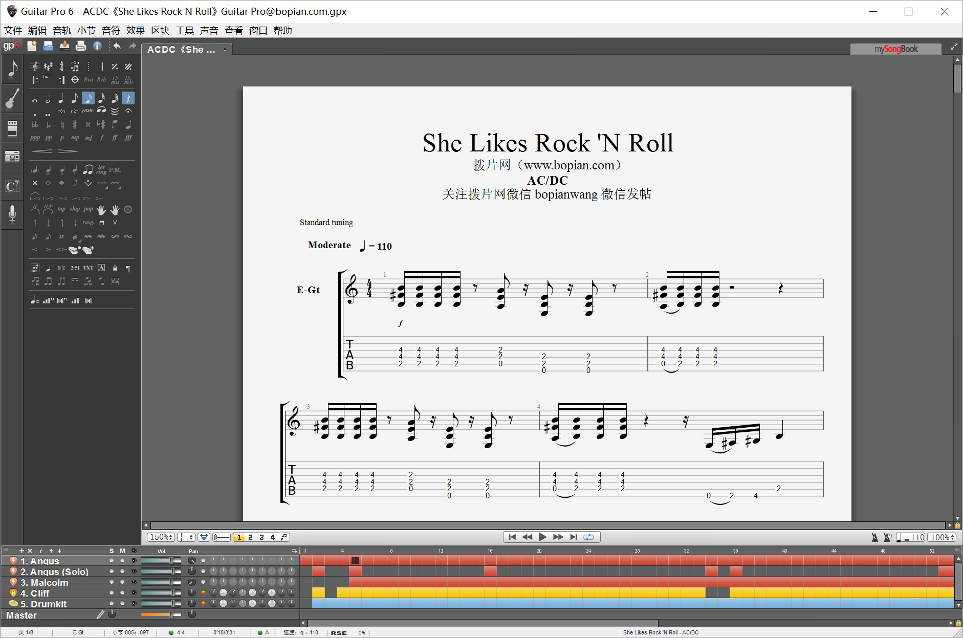 acdc软件_乐队谱(吉他谱、贝斯谱、鼓谱)AC/DC《She Likes Rock N Roll》Guitar ...