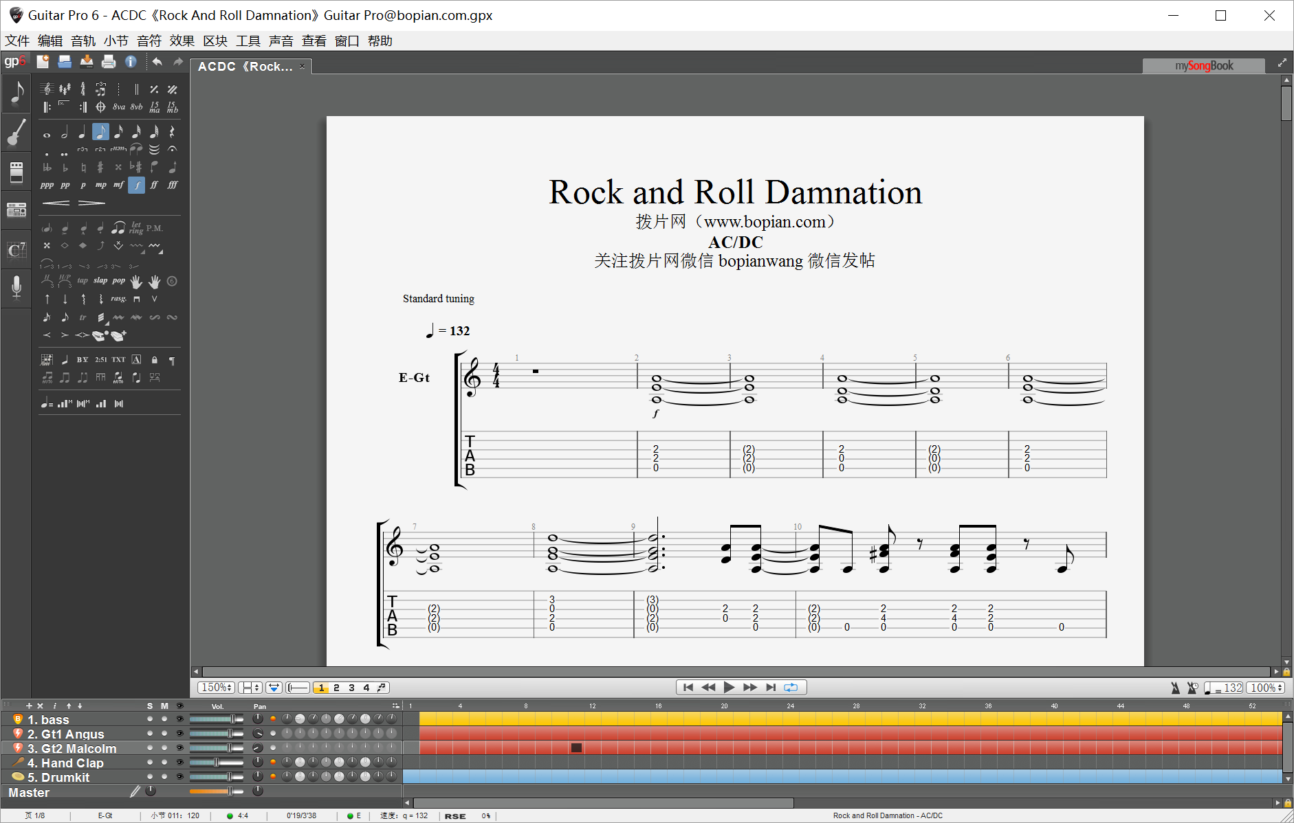 acdc软件_乐队谱(吉他谱、贝斯谱、鼓谱)AC/DC《Rock And Roll Damnation》Guitar ...