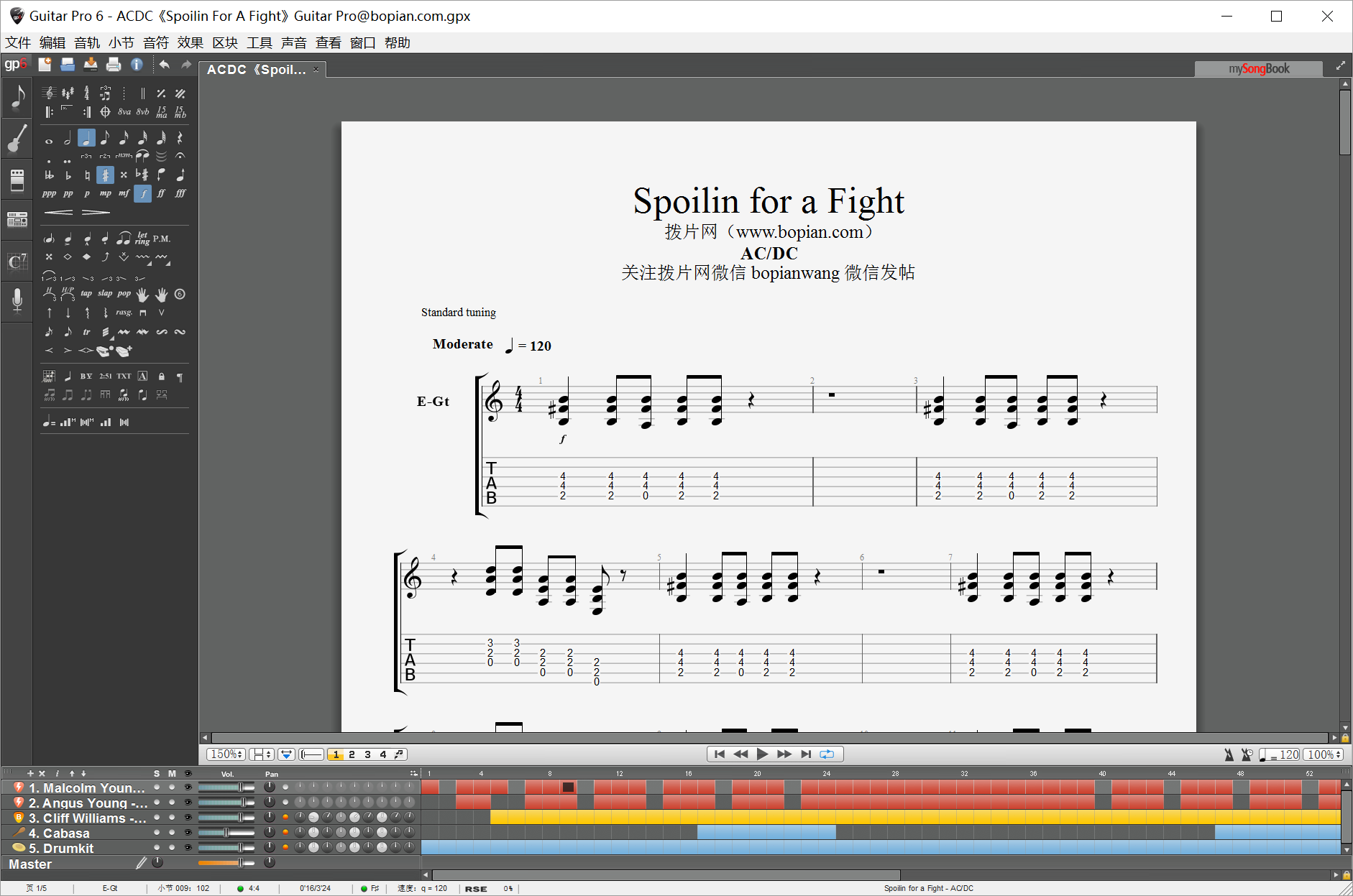 acdc软件_乐队谱(吉他谱、贝斯谱、鼓谱)AC/DC《Spoilin For A Fight》Guitar Pro ...