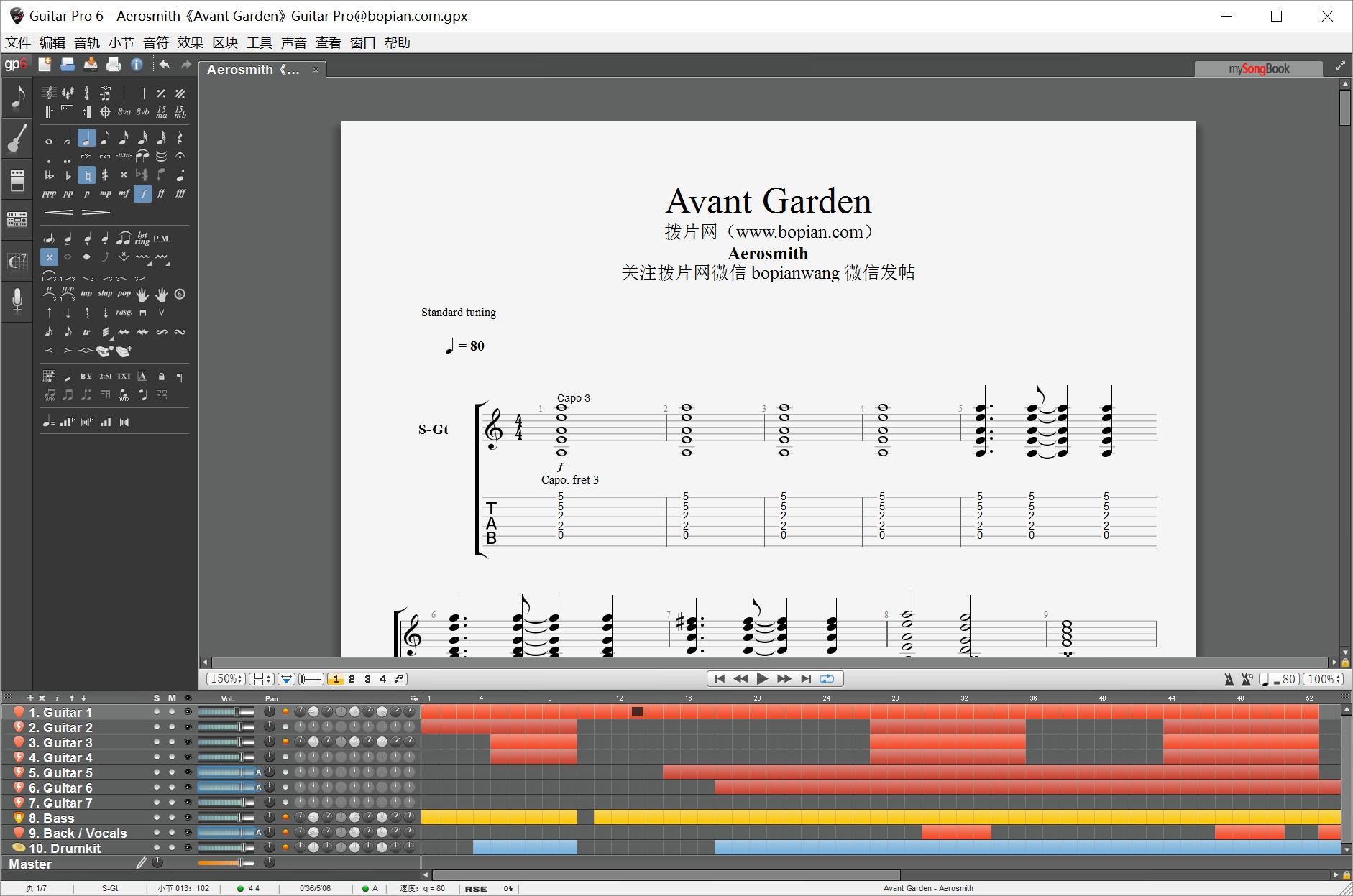 拨片网_乐队谱_Aerosmith《Avant_Garden》Guitar_Pro@bopian.com_.png