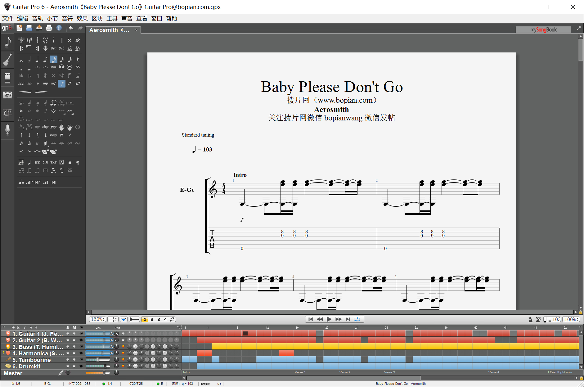 拨片网_乐队谱_Aerosmith《Baby_Please_Dont_Go》Guitar_Pro@bopian.com_.png