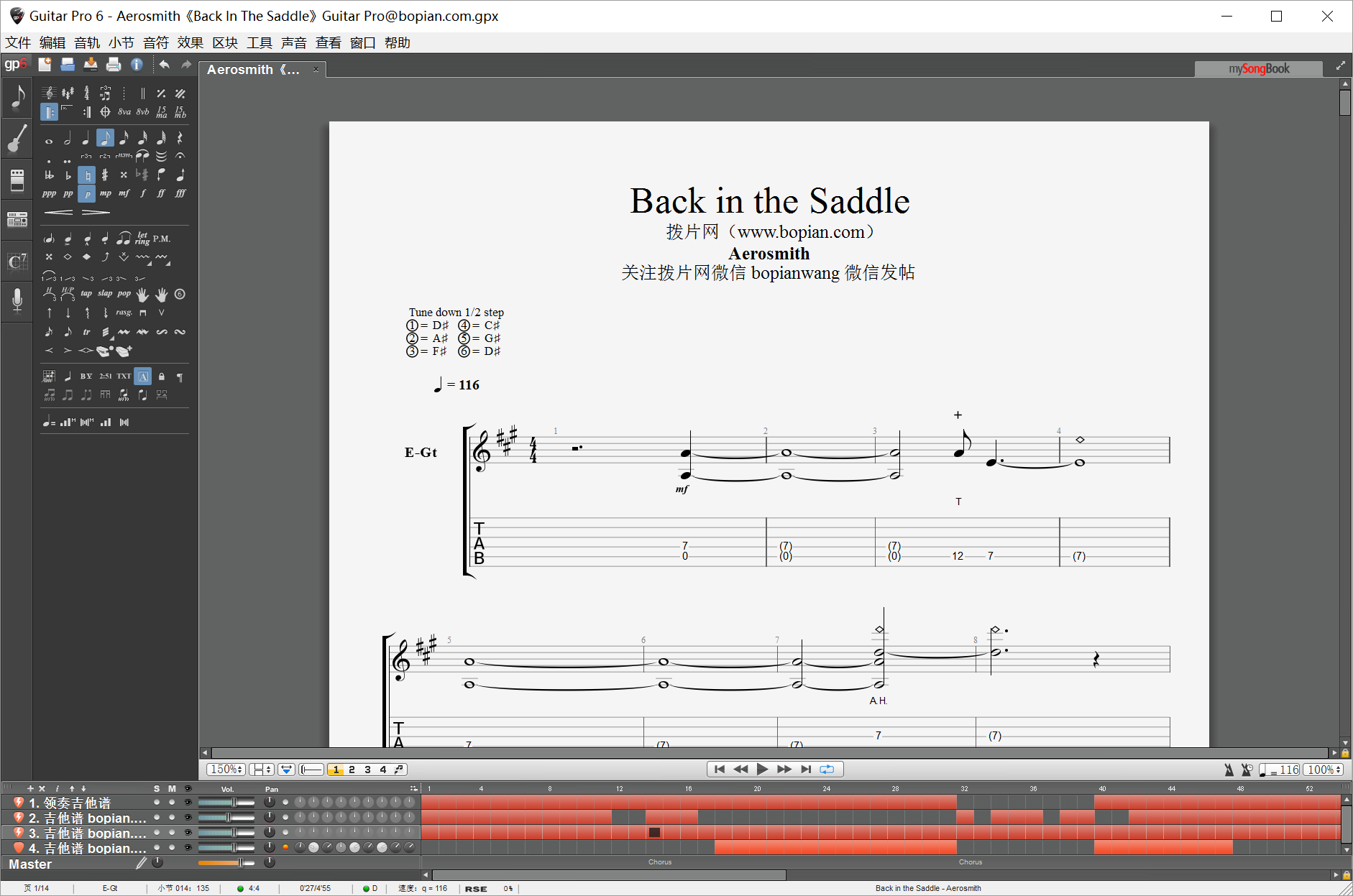 拨片网_乐队谱_Aerosmith《Back_In_The_Saddle》Guitar_Pro@bopian.com_.png