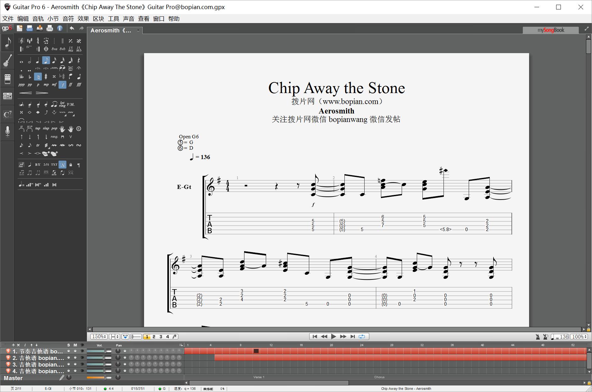 拨片网_乐队谱_Aerosmith《Chip_Away_The_Stone》Guitar_Pro@bopian.com_.png