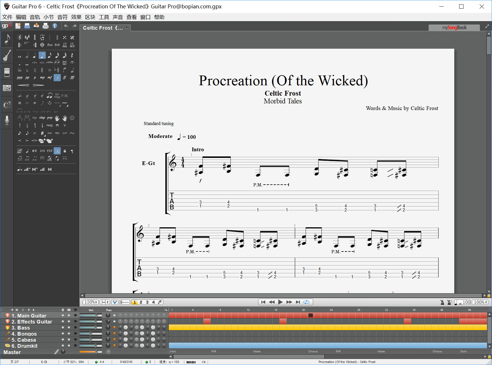 拨片网_乐队谱_Celtic_Frost《Procreation_Of_The_Wicked》Guitar_Pro@bopian.com_.png