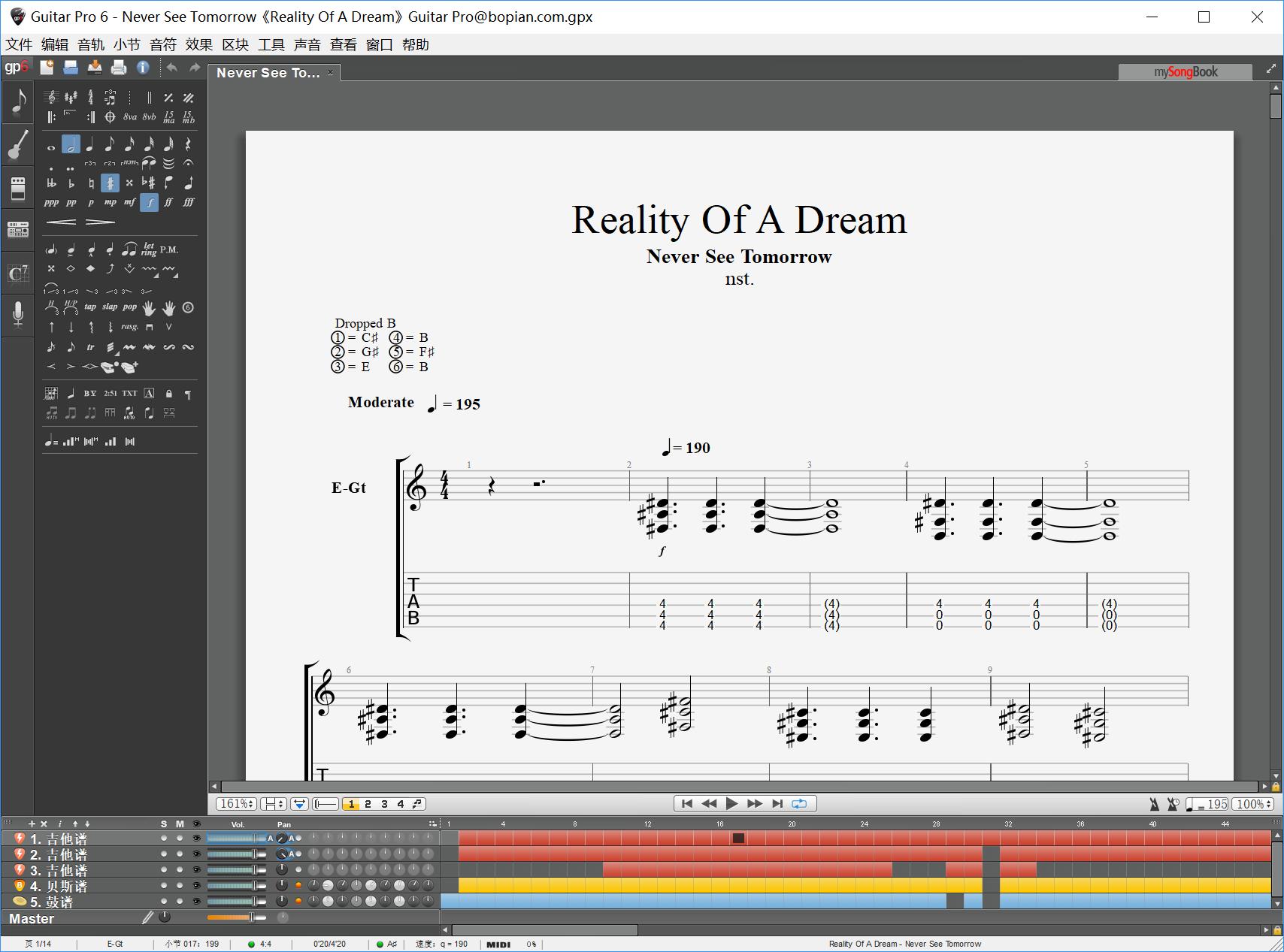 Never_See_Tomorrow《Reality_Of_A_Dream》Guitar_Pro@bopian.com_.png
