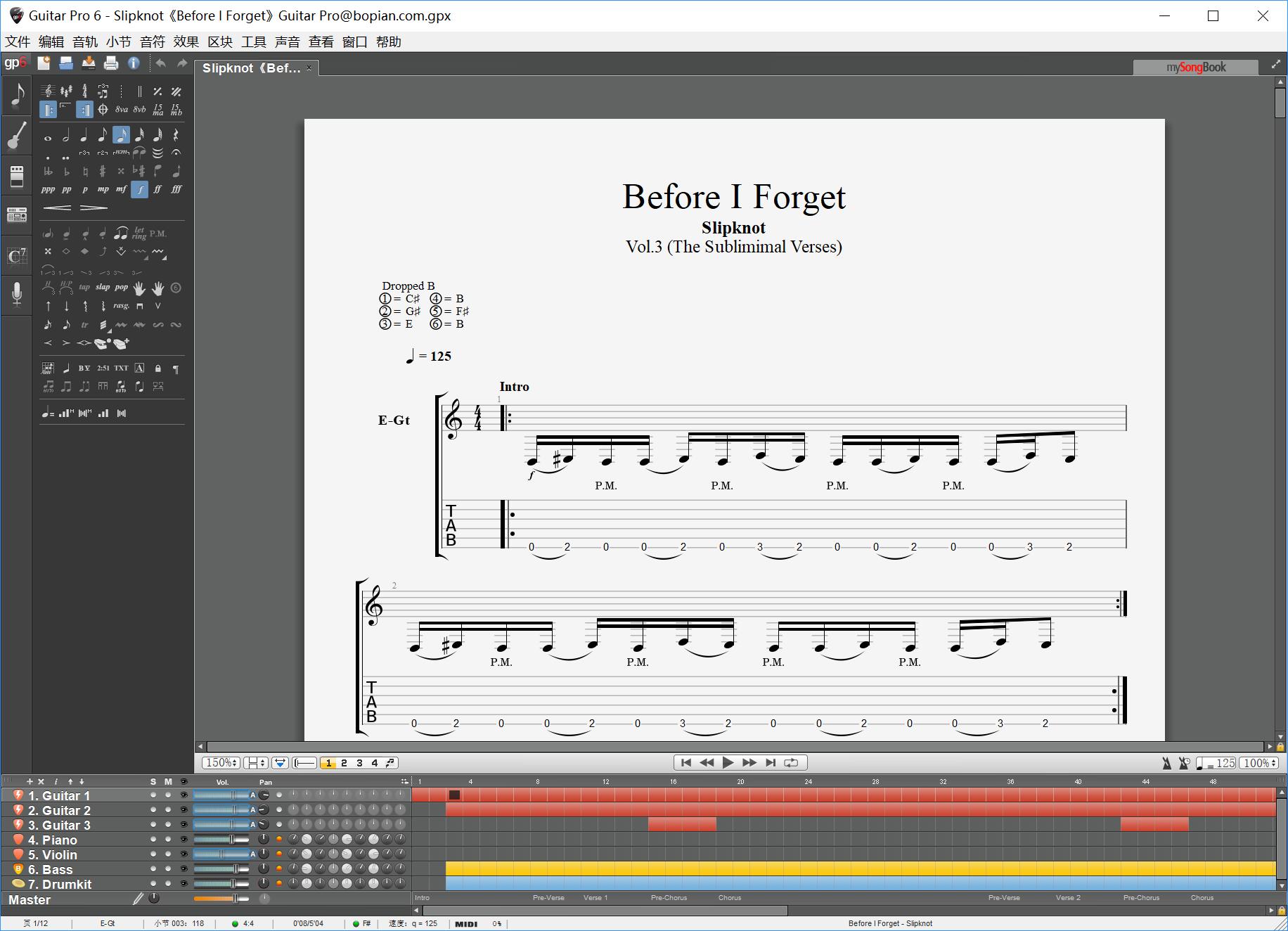 Slipknot《Before_I_Forget》Guitar_Pro@bopian.com_.png