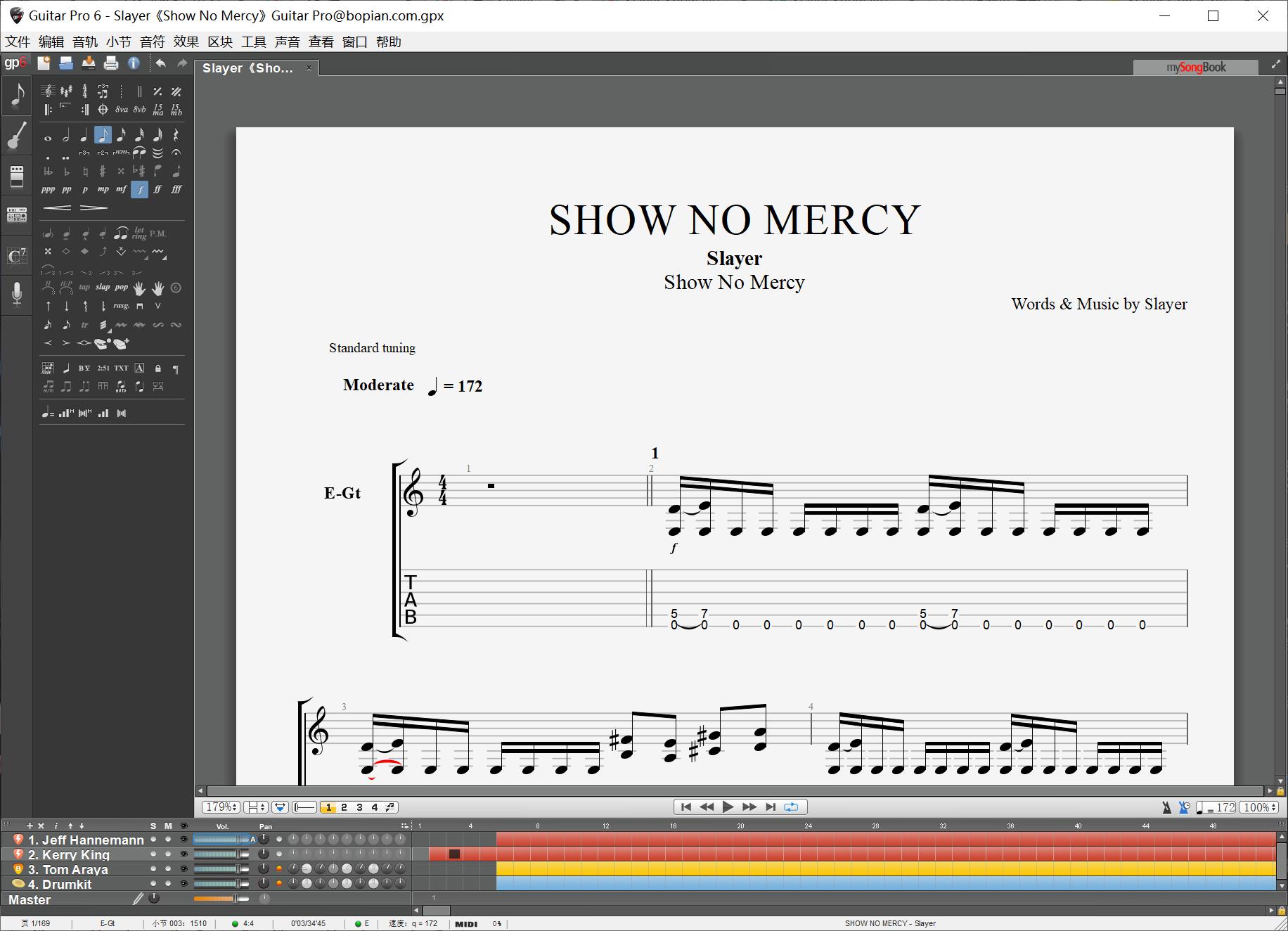 Slayer《Show_No_Mercy》Guitar_Pro@bopian.com_.png