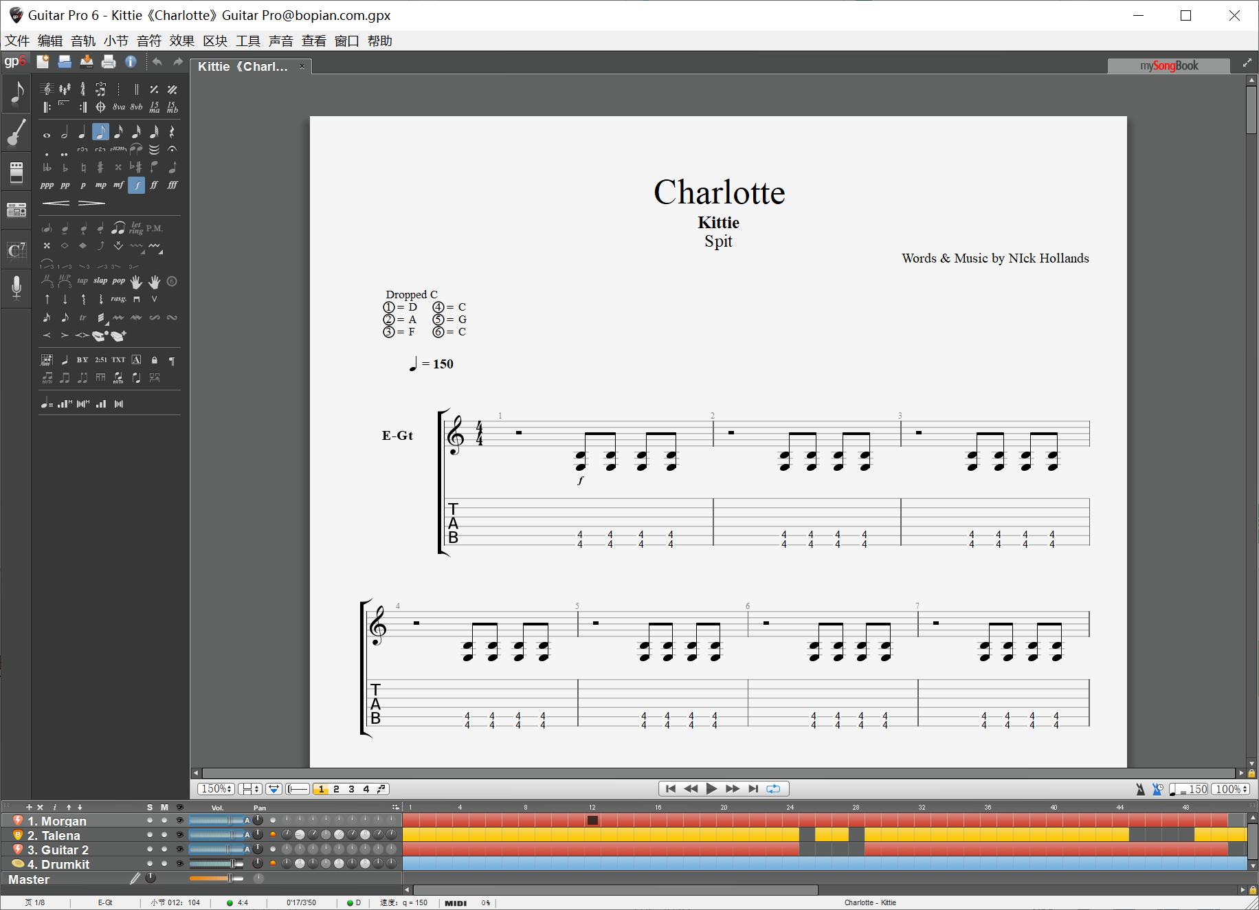 Kittie《Charlotte》Guitar_Pro@bopian.com_.png