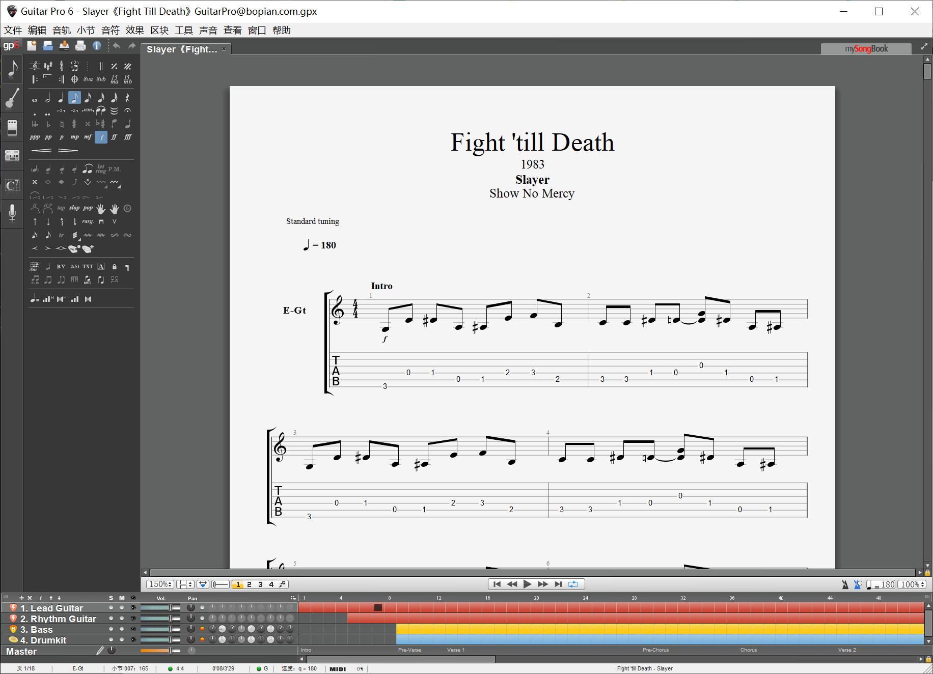 Slayer《Fight_Till_Death》GuitarPro@bopian.com_.png