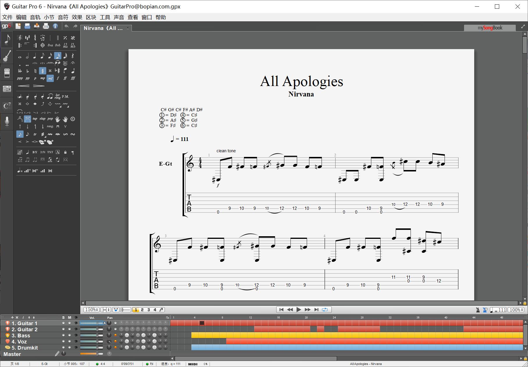 Nirvana《All_Apologies》GuitarPro@bopian.com_.png