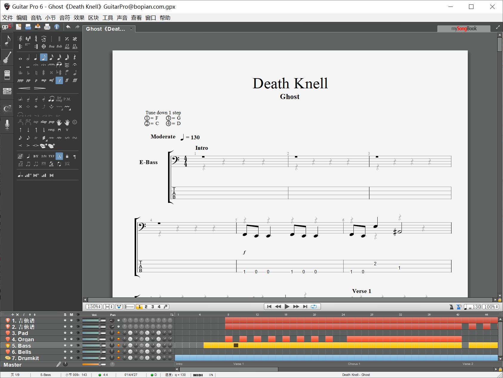 Ghost《Death_Knell》GuitarPro@bopian.com_.png