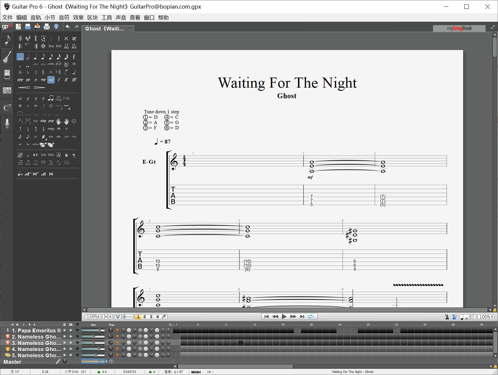 Ghost《Waiting_For_The_Night》GuitarPro@bopian.com_.png