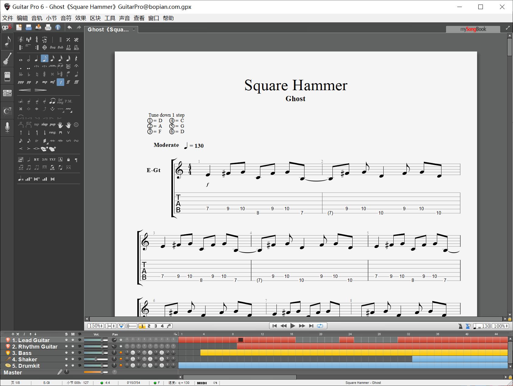 Ghost《Square_Hammer》GuitarPro@bopian.com_.png