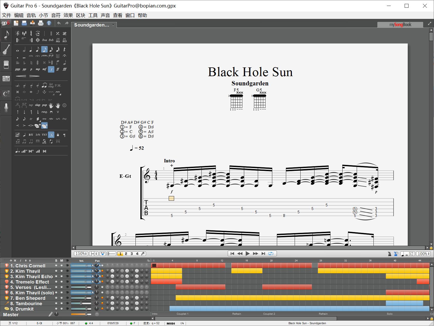 Soundgarden《Black_Hole_Sun》GuitarPro@bopian.com_.png