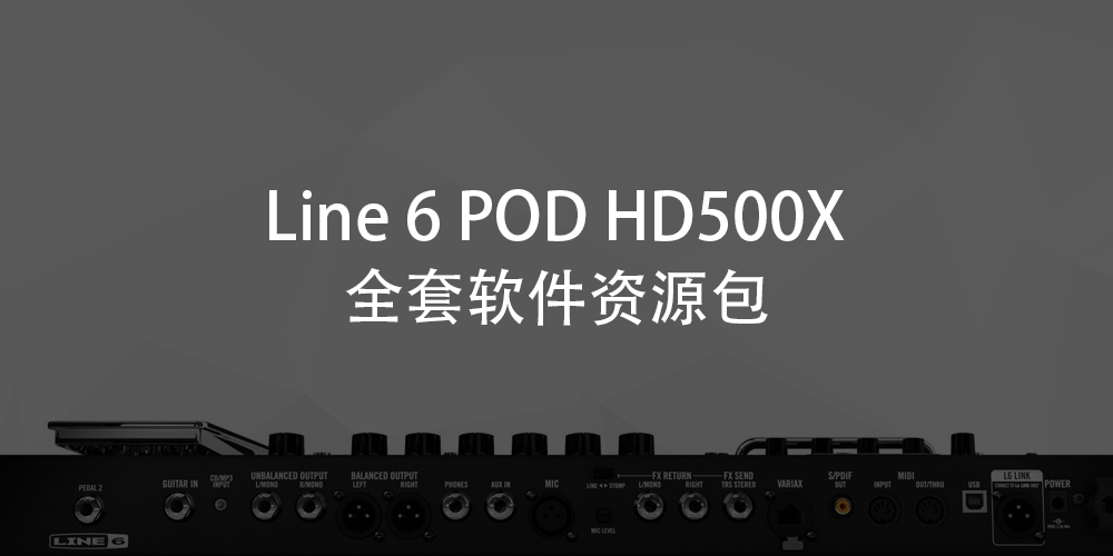 Line_6_POD_HD500X_Resources_Pack.jpg
